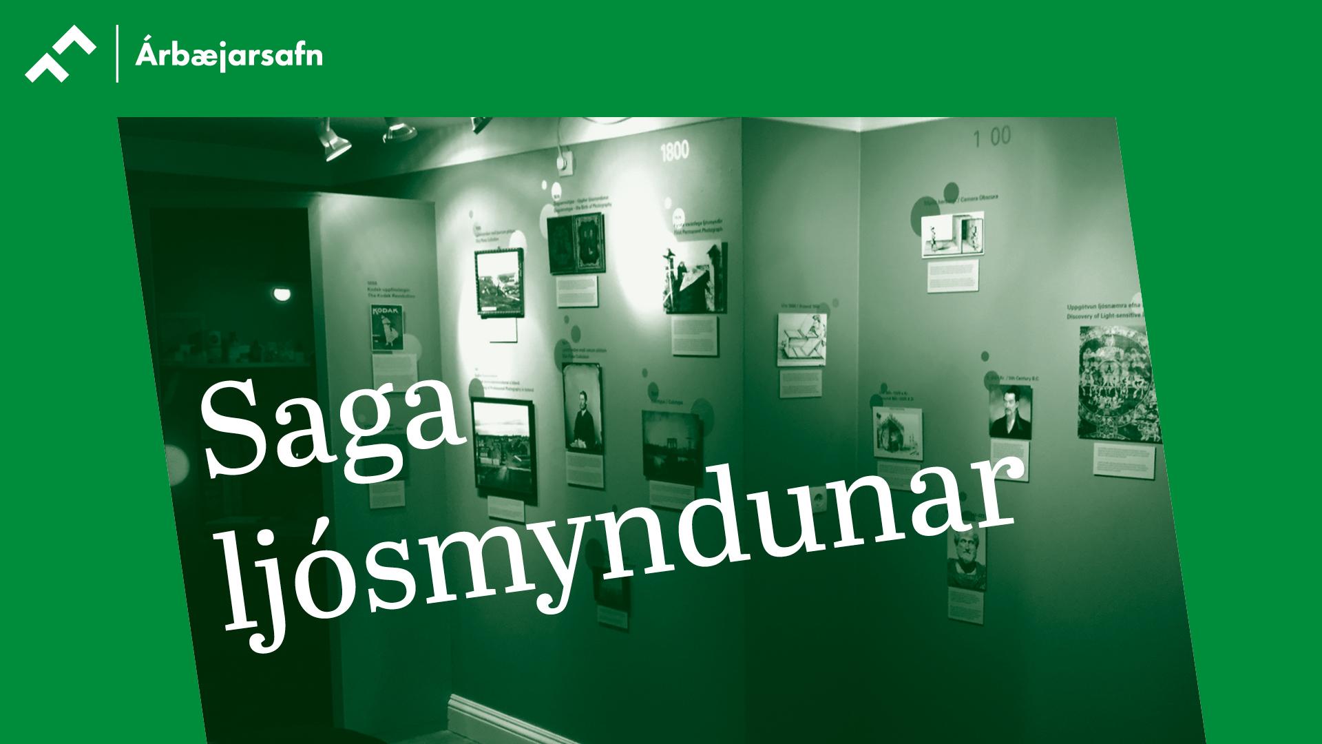 bss-banners-sagaljosmyndunar-1920x1080.jpg